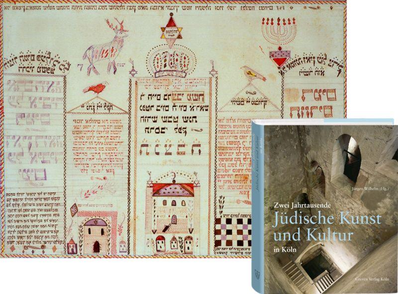 Jüdische Kunst und Kultur in Köln – VORZUGSAUSGABE